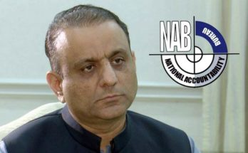The arrest of Aleem Khan from Punjab was decisive and now arrests are to be made in KP, against this person too