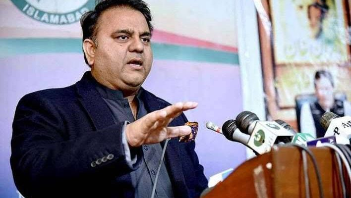 Fawad Chaudhry is also crazy about 'I have you'? Tweet that you will be amazed too