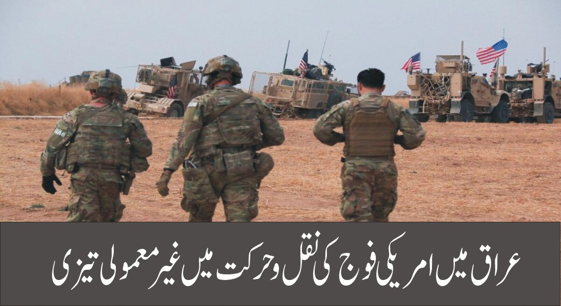 Movement of US troops to Iraq
