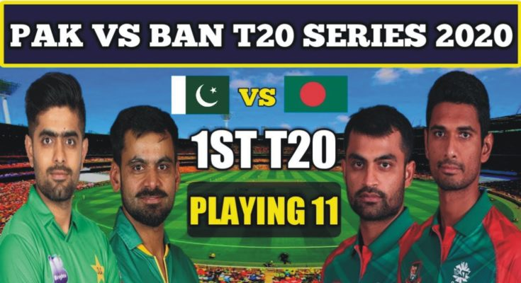 Pakistan ready to host Bangladesh at home ground after 11 years