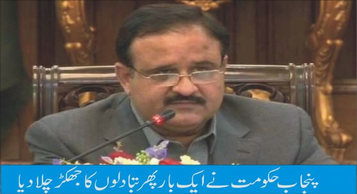 The Punjab government once again called for a conversion
