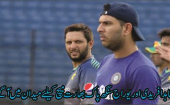 Shahid Afridi and Yuvraj Singh call for restoration of Pak-India cricket