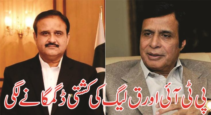 'When the boat sinks PTI and Q-League will sink together'